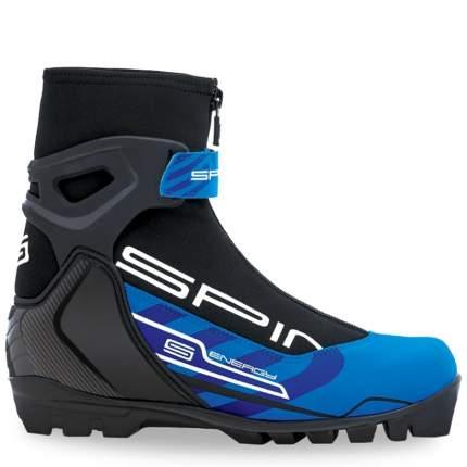 Ботинки для беговых лыж Spine Energy 458 SNS 2019, 40 EU