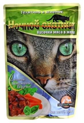 Влажный корм для кошек Ночной Охотник, телятина, ягненок, 24шт по 100г