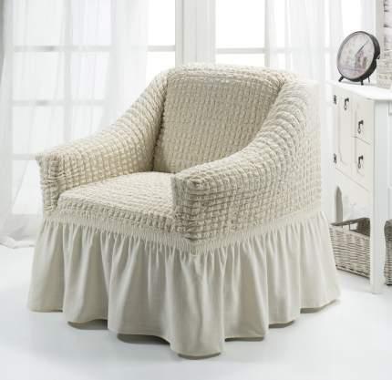 Чехол на кресло Bulsan кремовый