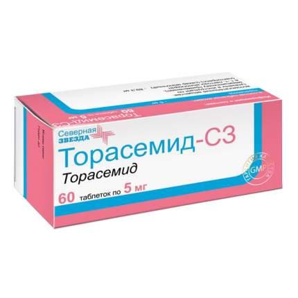 Торасемид-СЗ таблетки 5 мг 60 шт.