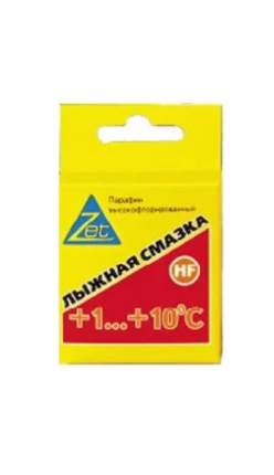 Мазь держания ZET HF-1 +10C/+1C 50 мл