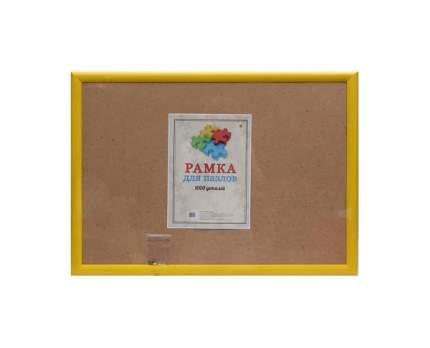 Рамка для пазлов из 1000 деталей, 68х48 см, багет плоский 20 мм, цвет желтый