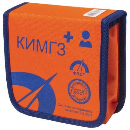Комплект индивидуальный медицинский гражданской защиты (КИМГЗ) - ФЭСТ №1