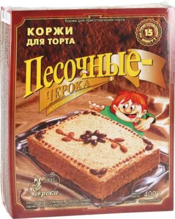 Коржи для торта Песочные-Черока Медовые 400г