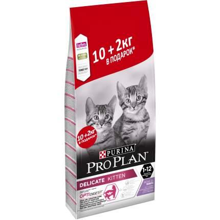 Сухой корм для котят PRO PLAN Delicate Kitten, индейка, промопак 10 + 2 кг