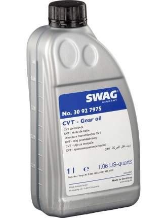 Жидкость акпп 1l желтое (для cvt) 30927975 Swag арт. 30927975