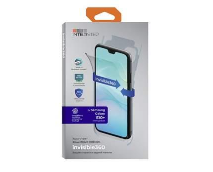 Пленка InterStep invisible360 для Samsung S20+