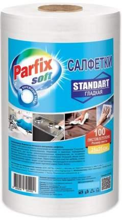 Parfix Soft Тряпка/Салфетки в рулоне Standart , 100 шт/рул