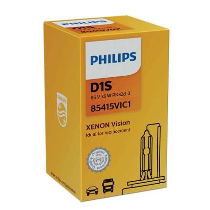Лампа Газоразрядная D1s Xenon Vision 4600k Philips арт. 85415VIC1