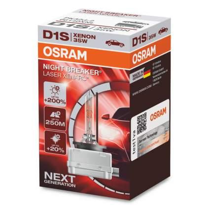D1s (35w) Лампа Xenarc Night Breaker Laser, Двойная Коробка OSRAM арт. 66140XNL-HCB