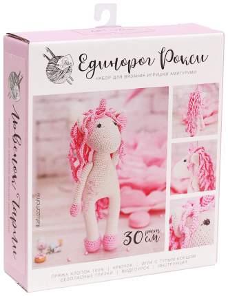 Пряжа для вязания Сима-ленд ART UZOR Design Единорог Рокси 2724096 Розовый