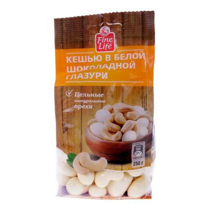 Драже Fine Life кешью в белой шоколадной глазури 250 г