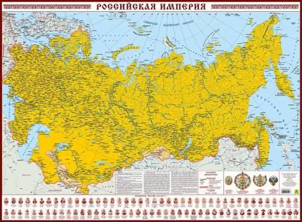 Российская Империя. Правители России. Настенная карта.