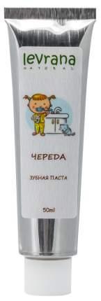 Зубная паста Levrana гелевая детская Череда 50 мл