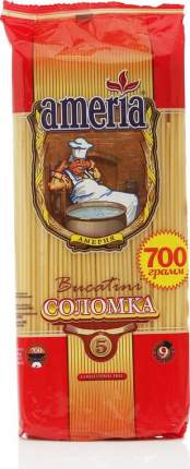 Макароны Ameria-5 соломка 700 г