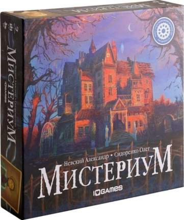 Настольная игра Геменот Мистериум 11664/1006
