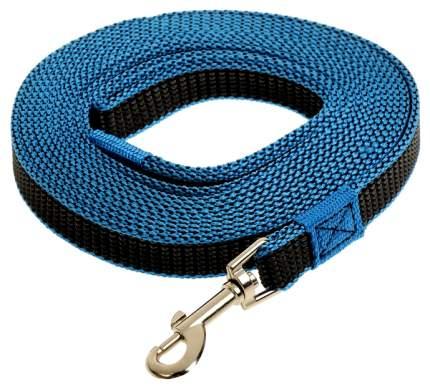 Поводок для собак Зооник Синий капроновый с двойной латексной нитью 500 х 2 см