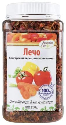 Овощная смесь  Здоровая еда сушеная лечо 200 г