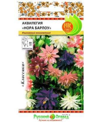Семена Аквилегия Нора Барлоу, Смесь, 0,08 г Русский огород