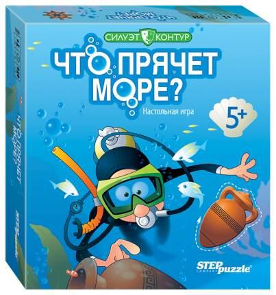 Настольная игра Step Puzzle Что прячет море?