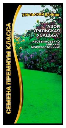 Семена Газон Уральская Усадьба ®, 250 г Уральский дачник
