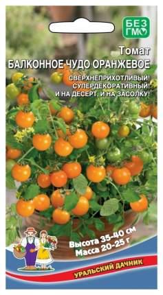 Семена Томат Балконное чудо Оранжевое, 12 шт, Уральский дачник