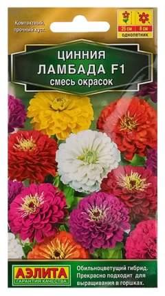 Семена Цинния Ламбада F1, Смесь, 0,2 г АЭЛИТА