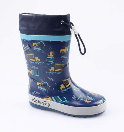 Резиновая обувь Котофей 366165-11 для мальчиков р.26