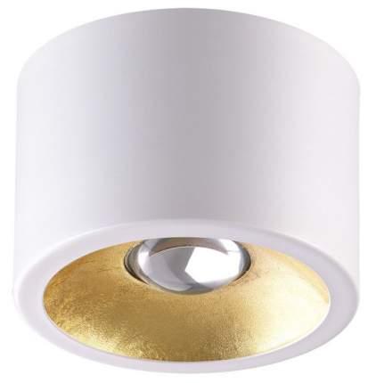 Накладной светильник Odeon Light Glasgow 3877/1CL Белый