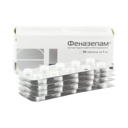 Феназепам таблетки 1 мг 50 шт.