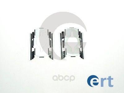 Комплект монтажный тормозных колодок Ert для Citroen Jumper 94-02/Ford Transit 06- 420003