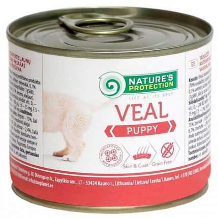 Консервы для щенков Nature's Protection Puppy, телятина, 200 г
