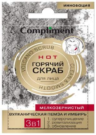 Скраб для лица Compliment Вулканическая пемза и имбирь 7 мл