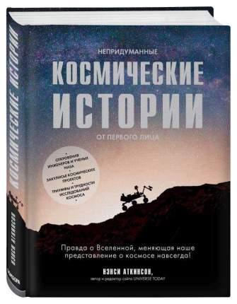 Книга книга Ситхов и путь Джедая. полное Руководство по Управлению Силой