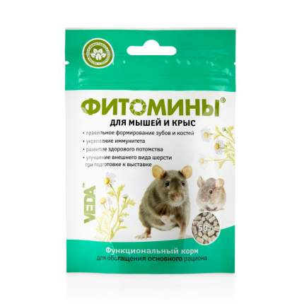 Пищевая добавка для грызунов VEDA Фитомины, 50г