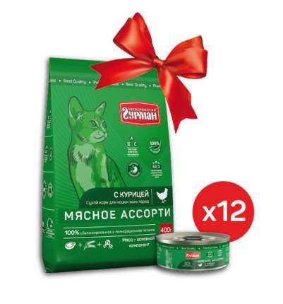 Промо-набор для кошек Четвероногий Гурман, мясное ассорти с курицей, 400г +12шт по 100г