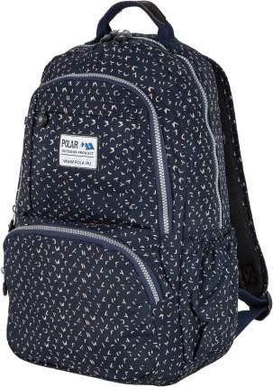 Рюкзак Polar 18207 15,1 л синий