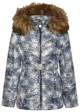 Куртка детская LUHTA синий р.134