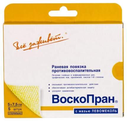 Повязка Воскопран с Левомеколем мазевая стерильная противовоспалительная 5х7,5 см 5 шт.