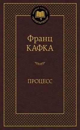 Книга процесс