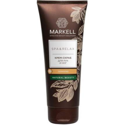 Крем-скраб для рук и ног Markell SPA&RELAX с ароматом шоколада 120 мл