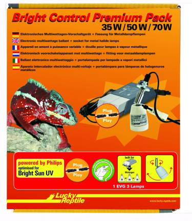 "LUCKY REPTILE Комплект для УФ ламп ""Bright Control Premium Pack 35-70Вт"""