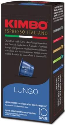 Капсулы Kimbo NC Lungo для кофемашин Nespresso 10 капсул