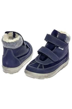 Ботинки детские Ricosta, цв.синий р.23