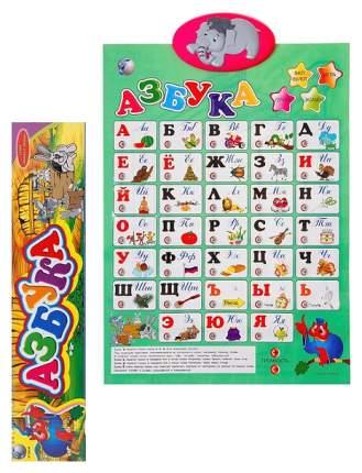 Семейная настольная игра Tongde Азбука