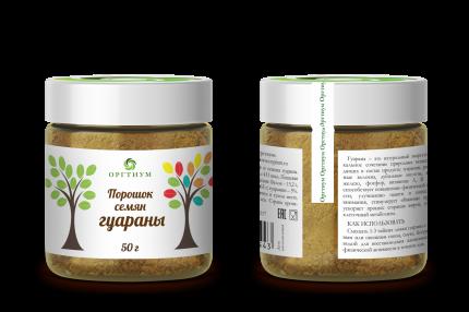 Порошок Оргтиум семян гуараны био 50 г