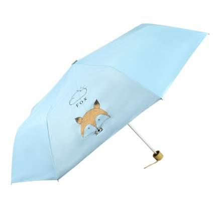 """Зонт складной """"Fox"""" (голубой)"""