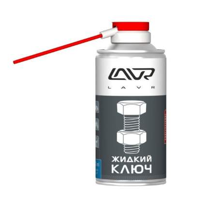 Жидкий ключ Lavr 210мл. LN1490