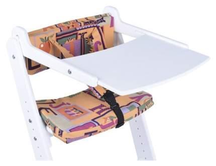 Столик для стула Конек Горбунек с аксессуарами 09390-8 Тик/Фламинго