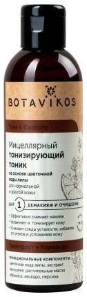 Тоник для лица Botavikos Тонус и упругость 200 мл